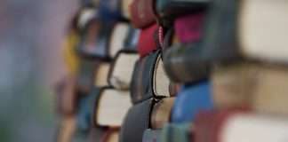 цундоку - книги